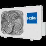 Мульти сплит-системы Haier наружные блоки