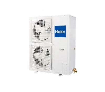 Haier 1U48LS1EAB(S)