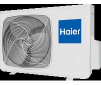 Haier 2U14CS4ERA (S) Мульти сплит-системa Наружный блок (инвертор)