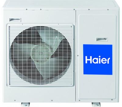 Haier 5U34HS1ERA Мульти сплит-системa Наружный блок (инвертор)