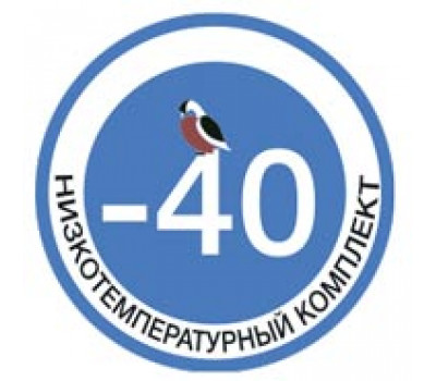 Haier зимний комплект (-40?С)